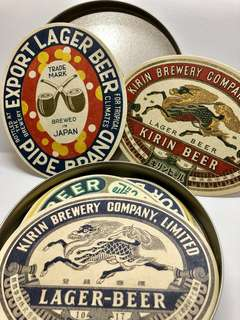 KIRIN BEER Limited Coaster Collection (杯墊)