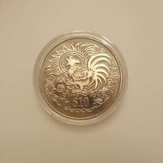 Zodiac Rooster Commemorative Coin