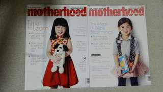 Motherhood (Jan & Feb 2018)