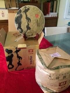 大益品牌龍年特制[龙騰盛世]2012 年普洱生茶