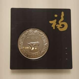 Zodiac Monkey 1992 Commemorative Coin.