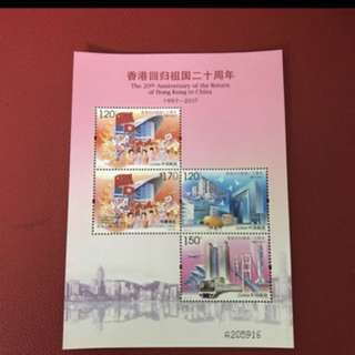 China stamp 2017-16 Miniature Sheet