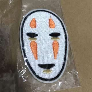 Iron on patch. Non common Patch. Rare
