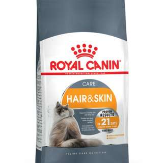 Royal Canin Hair and Skin (10kg)