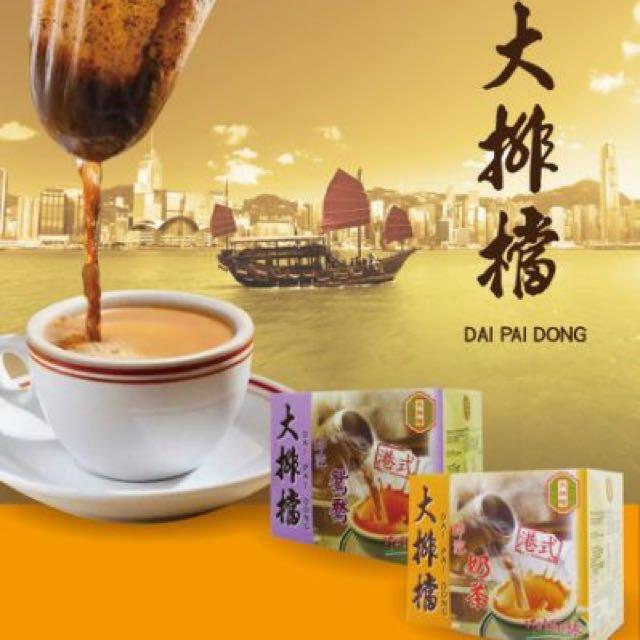 /香港代購/大排檔三合一絲襪奶茶&鴛鴦奶茶/需要等到4月9日後才出貨