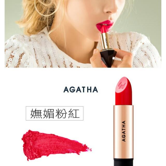 法國AGATHA 全新唇膏 嫵媚粉紅