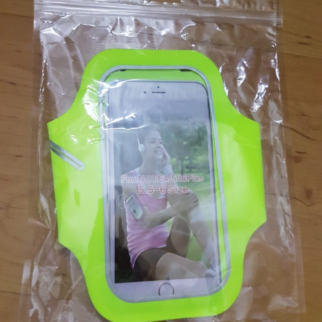 Exercise phone carrier