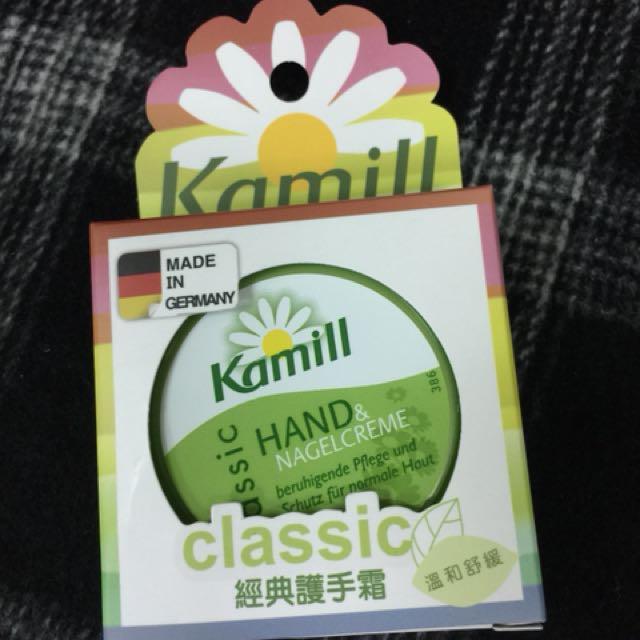 Kamill 卡蜜兒經典護手霜20ml