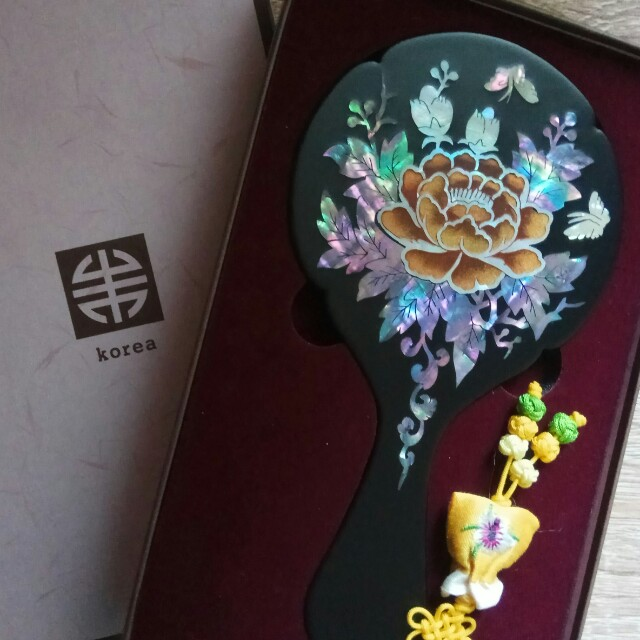Made in korea mirror