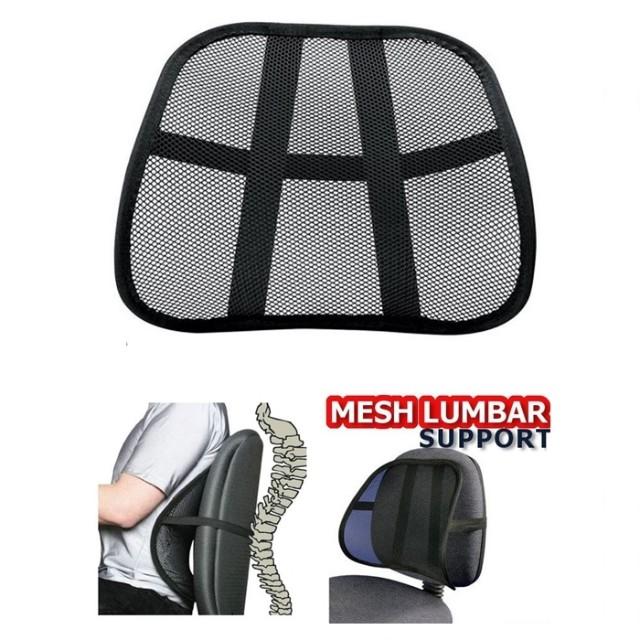 MESH LUMBAR BACK BRACE SUPPORT ( 10-143-01 )
