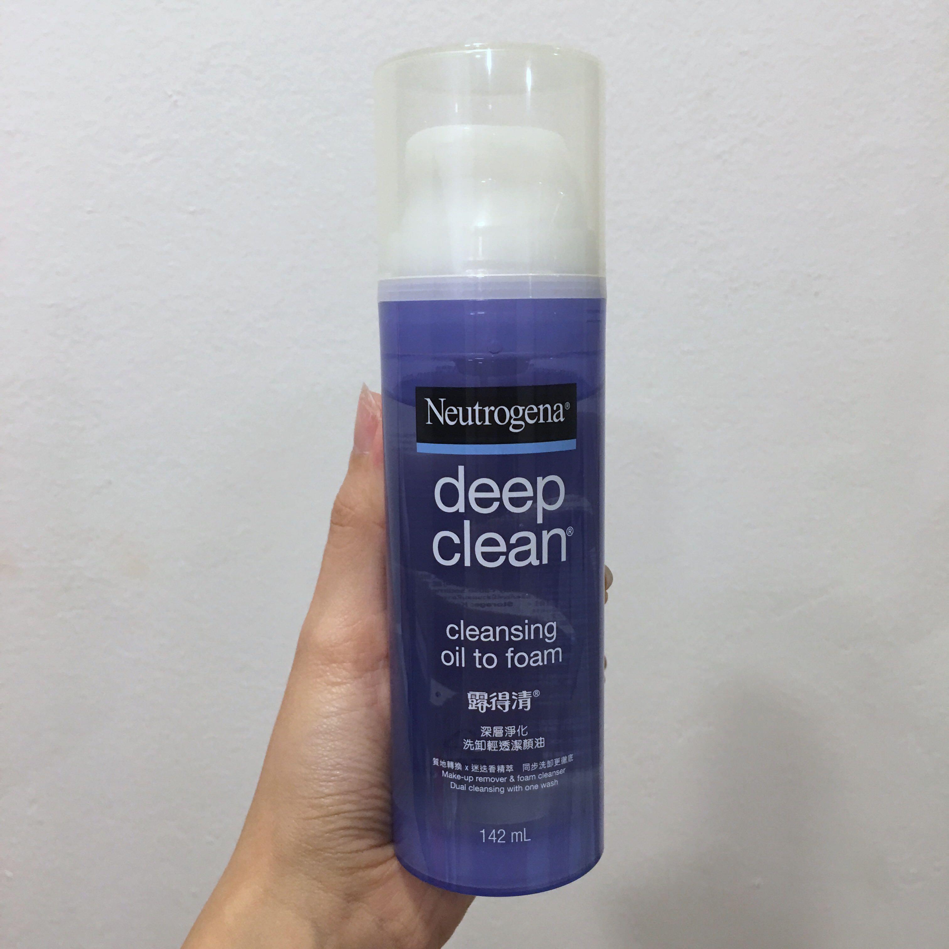 Neutrogena Deep Clean Cleansing Oil to Foam