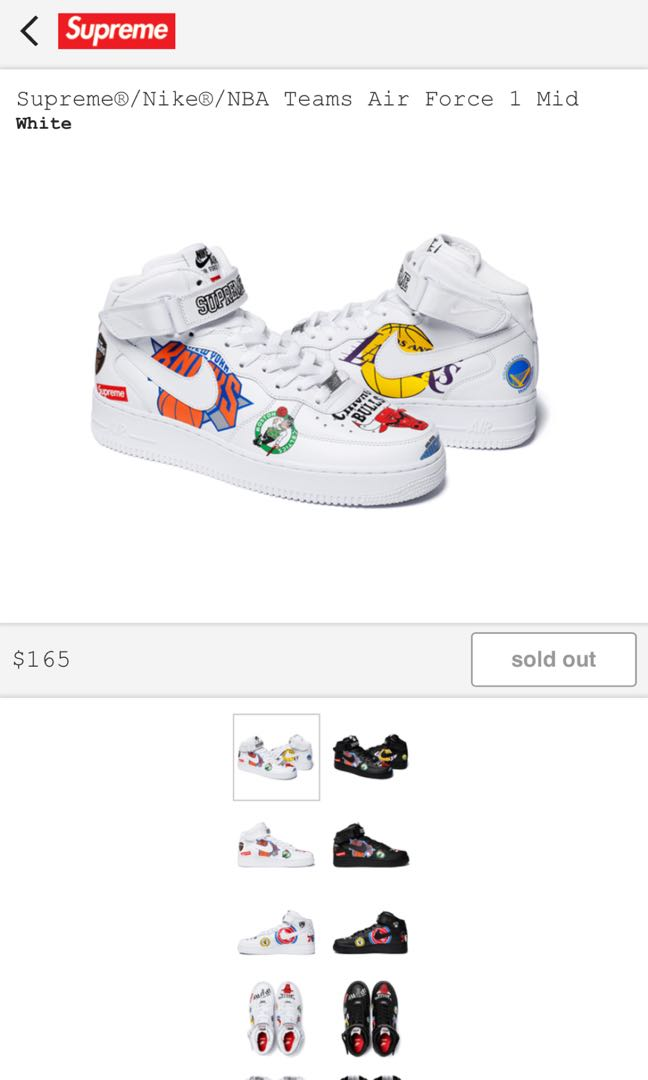 One Supreme White Nba Nike Air Force Teams BxerWCdo