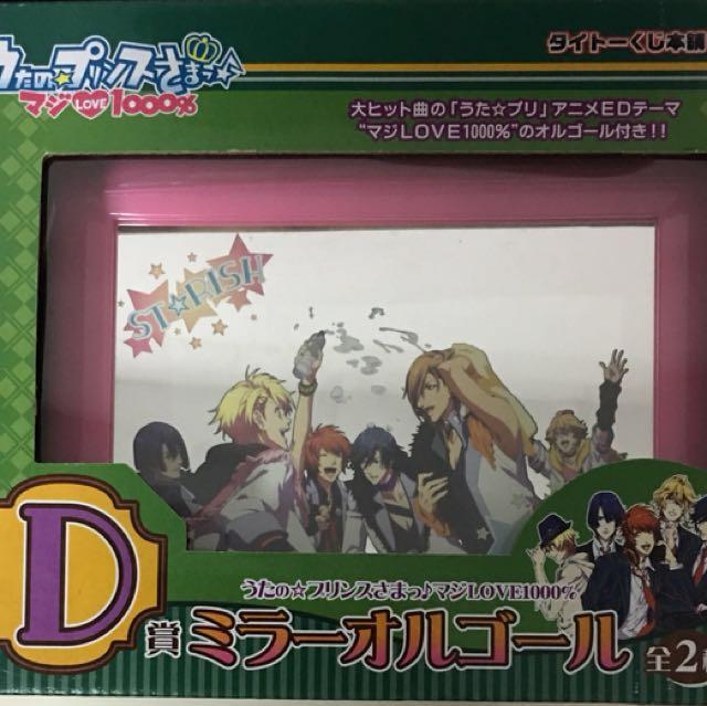 Utapri musicbox Anime