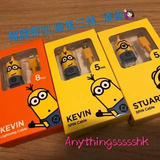 Minion Usb  cable (Iphone / Android 線)
