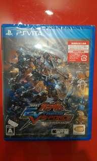 Gundam Extreme VS Force
