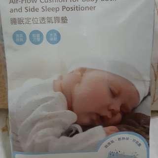 📣📣降價通知📣📣奇哥睡眠定位透氣靠枕(側睡枕)