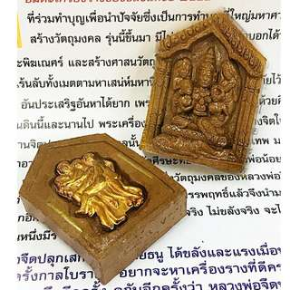 KHUNPAEN PONG PRAI LADY ASHES SEEK SOULMATE LOVE ATTRACTION SEX LP GOY 2TAKUD be.2556