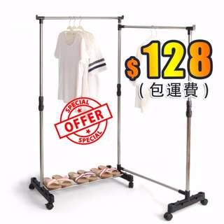 $128 (包運費) 360度可旋轉 晾衣架 落地曬衣架 折疊雙桿 伸縮不銹鋼掛衣架 laundry rack