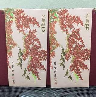 (2 pcs) CItibank angpow packets