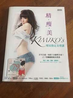 Kimiko's 精瘦美 (Slimming, Beauty, Exercise)