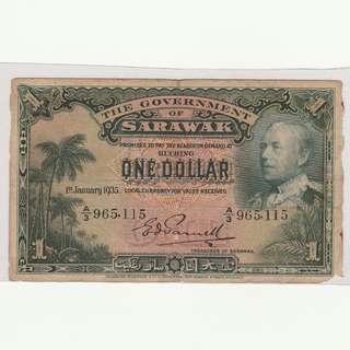 1935 Sarawak 1 Dollar Notes