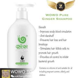 WOWO Shampo
