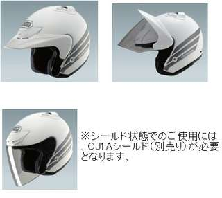 SHOEI J-FORCE 2 HONDA