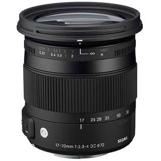 Sigma 17-70mm f/2.8-4 DC Macro OS HSM Lens for Canon