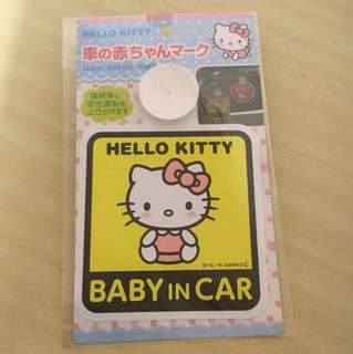 🆕 Hello Kitty Baby in 🚗 Sign