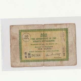 The Straits Settlements Singapore 1920 10c