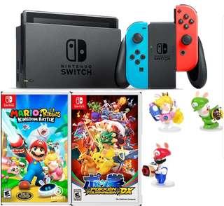 Nintendo Switch Rabbids Bundle