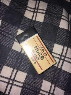 Muji Eraser
