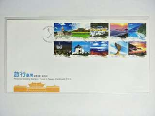Taiwan FDC Travel