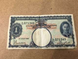 Malaya 1 dollar 1941