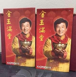 (2pcs) kaspersky jacky chan angpow packets