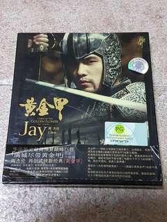 Jay Chou 周杰伦 :  黄金甲 CD & DVD