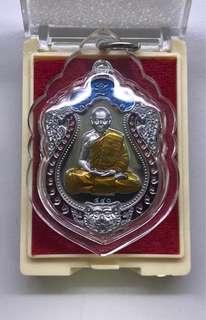 Rian Sema Tiger Head (LP Sin) Wat Lahanyai BE2560