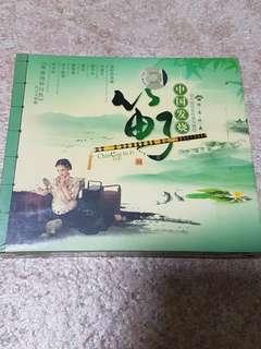Chinese Hi- Fi Di Zi 3CDs