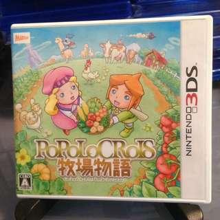 3DS 日版 Popolocrois 波波羅克洛伊斯 牧場物語