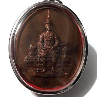 THAI KING AMULET BE 2537