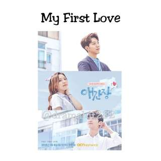 DVD Drama Korea My First Love