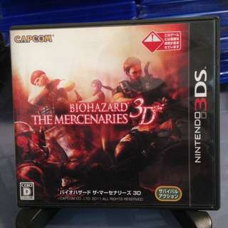 3DS 日版 Biohazard The Mercenaries 3D 生化危機 僱傭兵3D