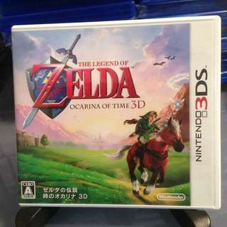 3DS 日版 The Legend of Zelda Ocarina of Time 薩爾達傳說 時之笛
