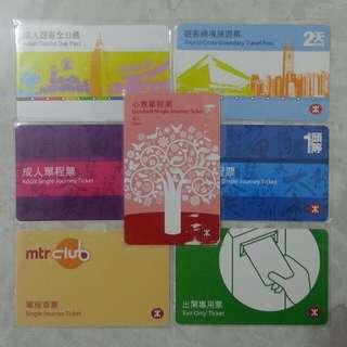 港鐵各類型車票 (需全 7 張要)