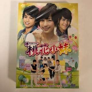2009 Momo Love 桃花小妹 DVD