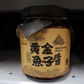 ✈大玩台灣代購✈匠作黃金魚子醬280g