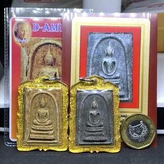 Phra Somdej Lang Sivali LP kuay / guay B.E. 2515