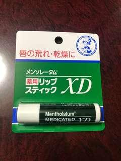 Rohto Mentholatum Medicated Lip Stick Balm
