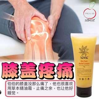 Bio pain relief