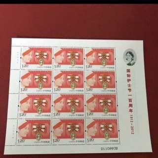 China stamp 2012-9 Pane